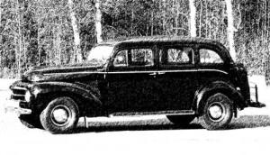 fs7w bil